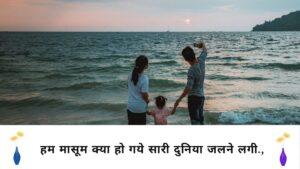 selfie shayari in hindi
