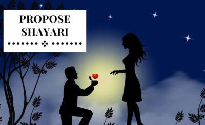 Propose Shayari