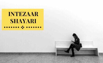 Intezaar Shayari
