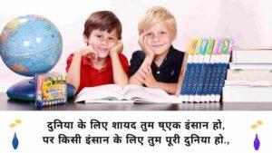 Whatsapp Shayari