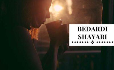 Bedardi Shayari