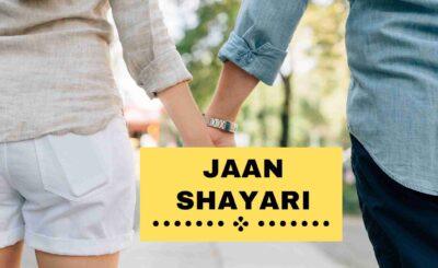 Jaan Shayari