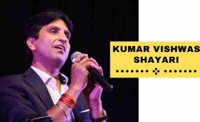 Kumar Vishwas Shayari